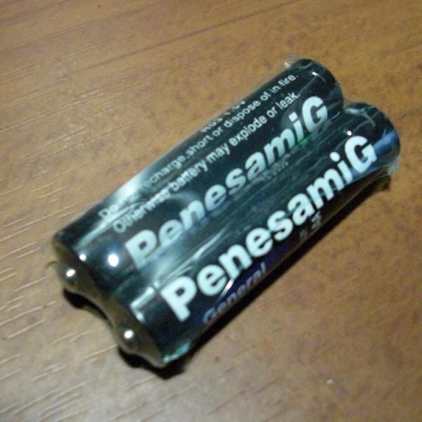 単4乾電池。