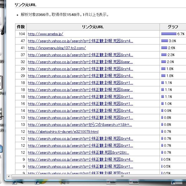 ファイル 536-1.jpeg