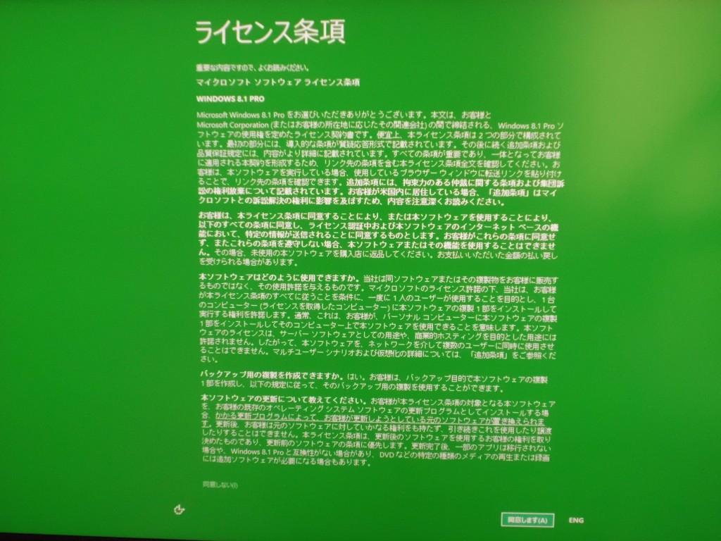 ファイル 655-1.jpg